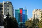 Флаг Азербайджана на одном из зданий в Баку, фото из архива