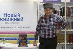 Кулинар Сталик Ханкишиев, фото из архива