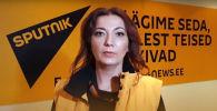 Бывший главный редактор Sputnik Estonia Елена Черышева