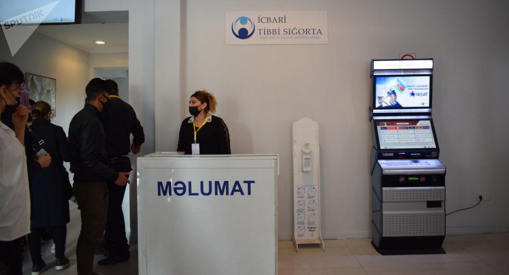 Akademik M.Ə.Mirqasımov adına Respublika Klinik Xəstəxanasının polikilinika