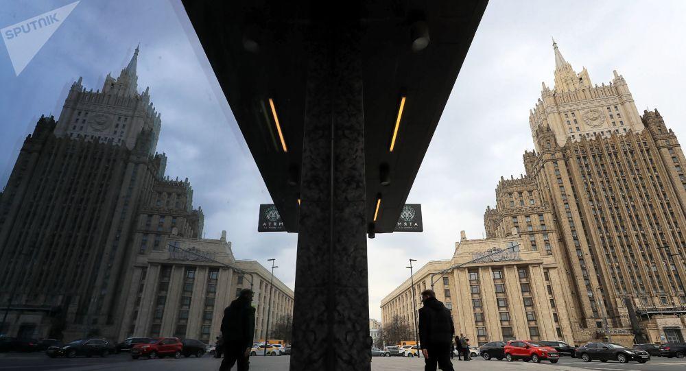 Rusiya XİN-nin binası, arxiv şəkli