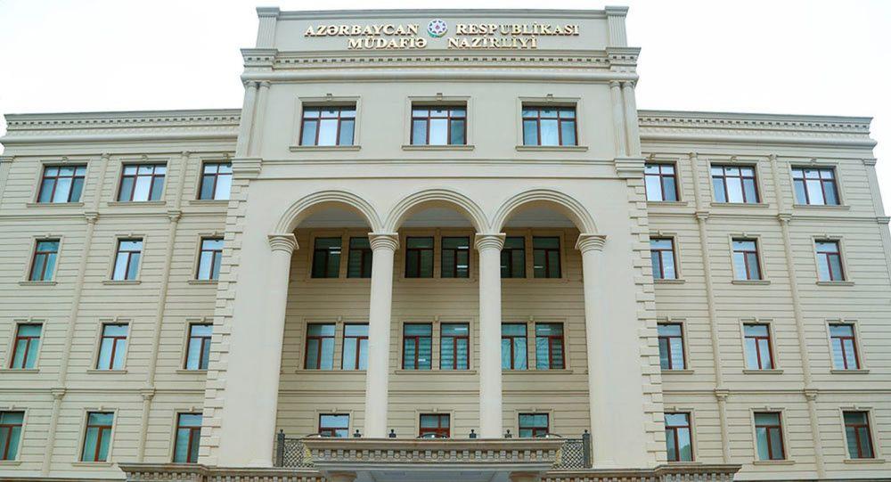 Azərbaycan Respublikası Müdafiə Nazirliyinin binası