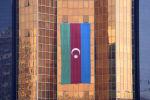 Центральный банк Азербайджанской Республики, фото из архива