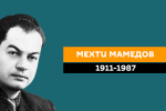 Джабиш муаллим рассказывает о Мехти Мамедове - из цикла Жемчужины Карабаха