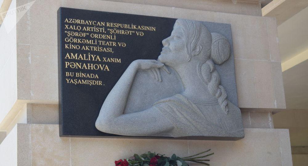 Bakıda, Fikrət Əmirov küçəsi 1 ünvanındakı evin fasadına xalq artisti, ümumxalq sevgisini qazanmış Amaliya Pənahovanın barelyefi vurulub