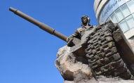 Anım günündə əfsanəvi tankçı Albert Aqarunovun xatirəsi yad edildi