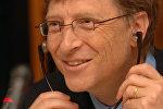 Б.Гейтс во время встречи в Москве
