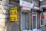AtraBank актуальный курс валют на 21 декабря