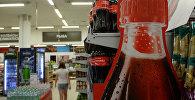 Coca-Cola, arxiv şəkli