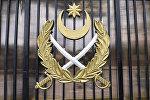 Герб Министерства Обороны Азербайджанской Республики