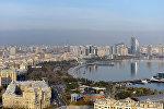 Вид Баку, архивное фото