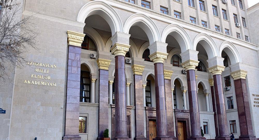 Azərbaycan Milli Elmlər Akademiyası