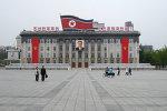 Центральная площадь Пхеньяна