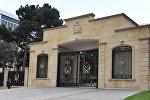 Здание министерства обороны Азербайджанской Республики, фото из архива