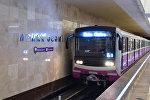Новая ветка Бакинского метрополитена
