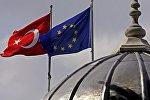 Флаги Турции и Европейского союза, архивное фото
