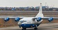 Самолет авиакомпании SilkWay
