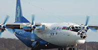 Cамолет АН-12 авиакомпании Silk Way. Архивное фото