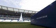 Fransanın Sen-Deni şəhər stadionunda UEFA-2016-ya hazırlıq