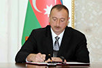Ильхам Алиев, фото из архива