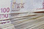 Купюры достоинством в 100 манатов