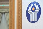 Эмблема Содружества Независимых Государств