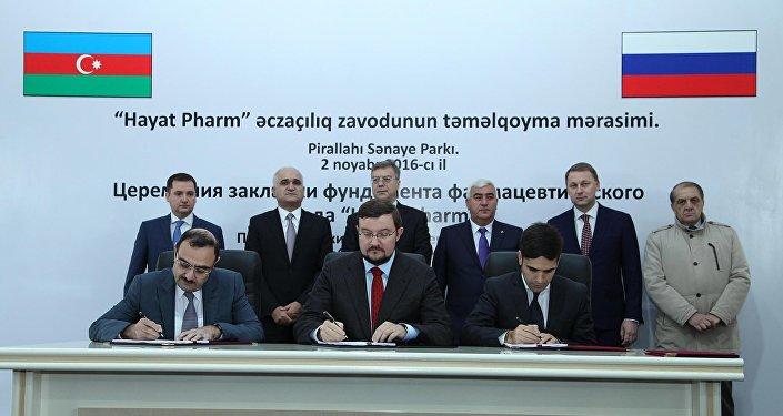 Подписание соглашения между компаниями Р-Фарм, АИК и Vita-A