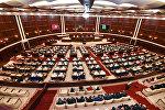 Заседание парламента Азербайджана, фото из архива