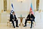 Встреча Президента Азербайджана Ильхама Алиева с премьер-министром Израиля Биньямином Нетаньяху, фото из архива