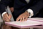 Подписание документа, архивное фото
