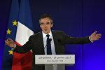 Бывший глава правительства Франции Франсуа Фийон, фото из архива