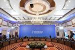 Astanada Suriya danışıqları