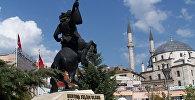Город Болу, Турция