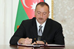 Президент Ильхам Алиев, фото из архива