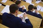 Участники Всероссийского правового диктанта, фото из архива