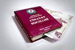 Уголовный кодекс Азербайджана и купюры достоинством в 100 манатов