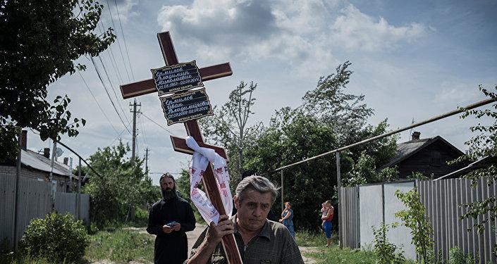 Фотопроект фотографа Валерия Мельникова Черные дни Украины