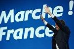Кандидат в президенты Франции, лидер движения En Marche Эммануэль Макрон во время пресс-конференции по итогам первого тура президентских выборов во Франции