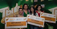 Участники Ты супер! с сертификатами о прохождении курса русского языка