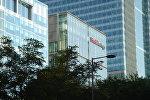 Офис международного рейтингового агентства Fitch Ratings, фото из архива