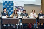 Региональная конференция Реформы в сфере обеспеченных трансакций: прогресс и проблемы