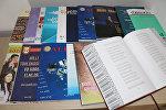 AMEA Mərkəzi Elmi Kitabxanası (MEK) may ayı ərzində MEK-ə daxil olan yeni sənədlərin təqdimatını keçirdi