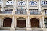 Счетная палата Азербайджанской Республики