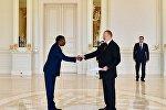 Президент Азербайджанской Республики Ильхам Алиев принимает верительные грамоты новоназначенного чрезвычайного и полномочного посла Буркина-Фасо в Азербайджане Амаду Дико