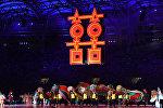 Церемония открытия Летней Универсиады 2017 в Тайбэе, 19 августа 2017 года