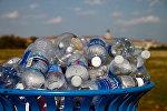 Пластиковые бутылки, фото из архива