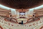 Панорама концертного зала имени П.И. Чайковского в Москве