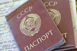SSRİ pasportu