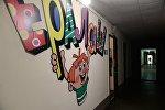 Заставка детского юмористического киножурнала Ералаш на стене в киностудии имени М. Горького в Москве