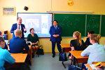 Ученые UNEC приняли участие в международной конференции, состоявшейся в России
